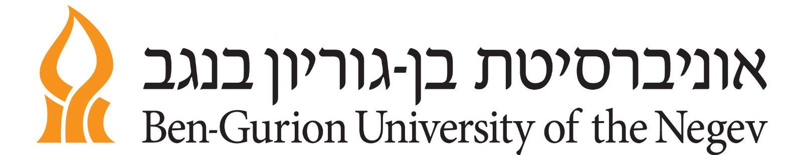 BGU University