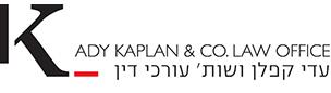 ADI KAPLAN & CO